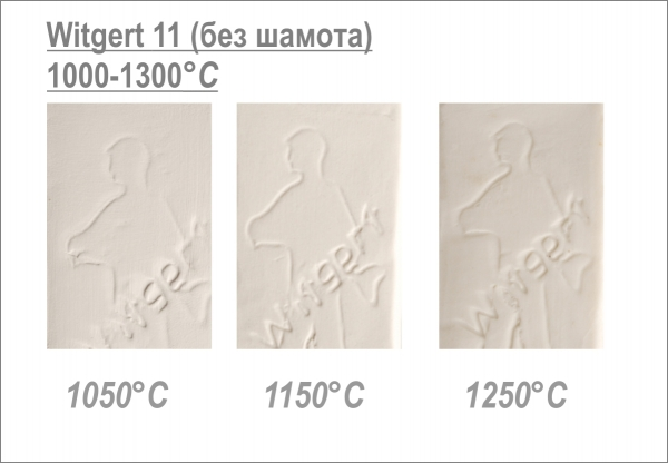 """№11 """"white"""", каменная масса Witgert"""