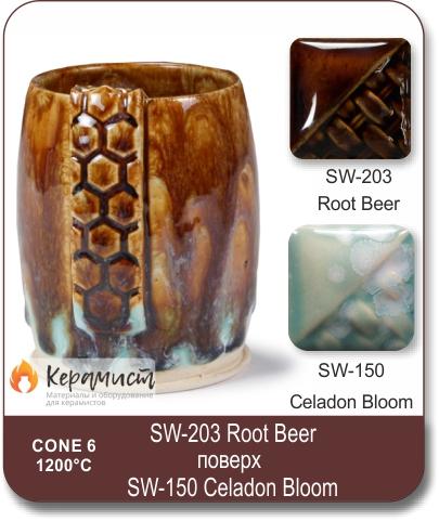 SW-203 Root Beer высокотемпературная глазурь Mayco