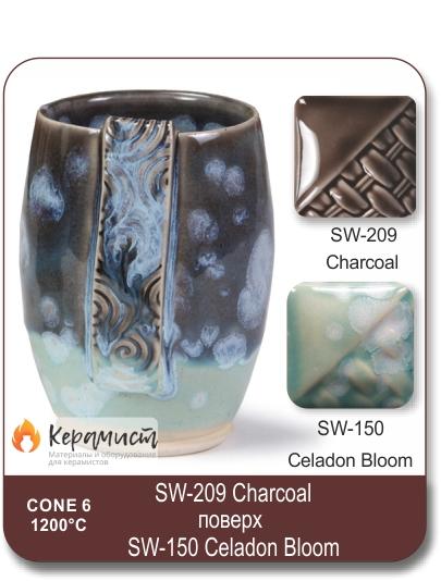 SW-150 Celadon Bloom высокотемпературная глазурь Mayco