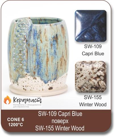 SW-109 Capri Blue высокотемпературная глазурь Mayco