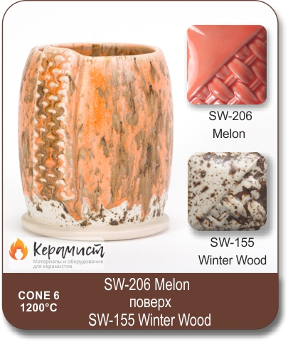 SW-155 Winter Wood высокотемпературная глазурь Mayco