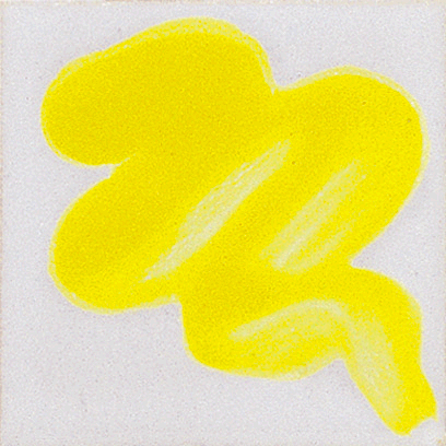 4017 Ярко-желтая солнечная краска Botz Unidekor