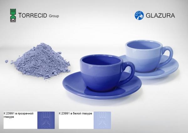K 23991 Сине-голубой пигмент Al-Zn-Co