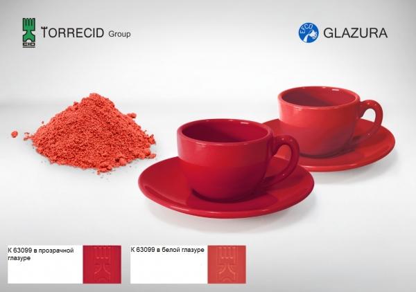 K 63099 Красный пигмент Zr-Si-Cd-Se